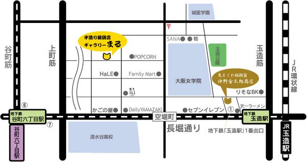 MAP_MARU_c.jpg